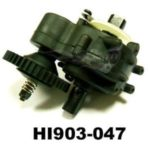 Center Gearbox Unit (903-047)