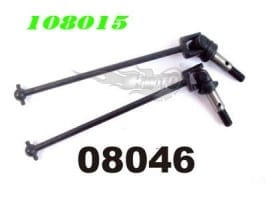 (08046) Universal Drive Joint 2P (108015)