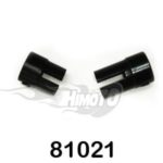 Drive Gear Joint Cups+grub Hex Screw (81021)