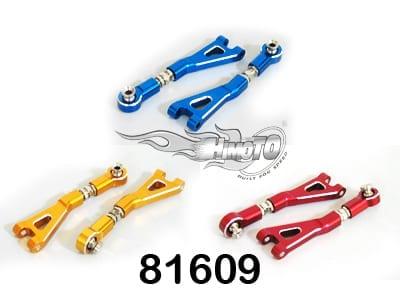 Upgrade Aluminium Front Upper Suspension Arms 2p (081018) 816069b