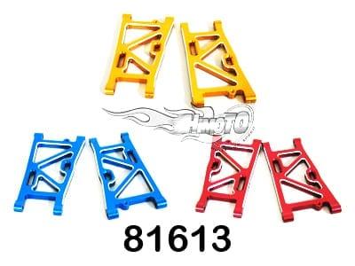 Aluminium Rear Lower Suspension Arms 2p (081021)81613